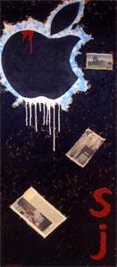 Dedicato a...te - 2012  mista 145 x 55